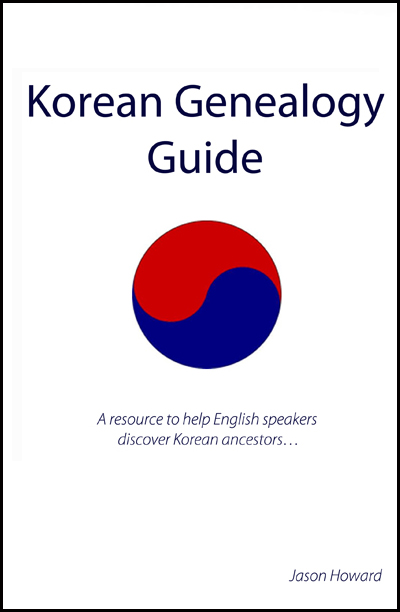 Korean Letters Names Given Names | Korean Genealogy