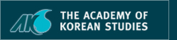 Academy of Korean Studies Korean studies and archives of ancient documents.